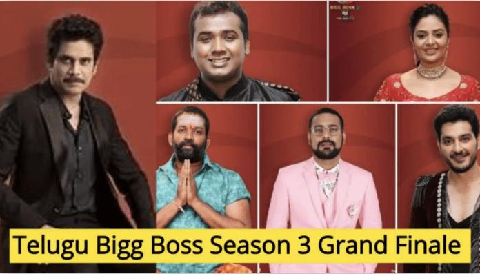 bigg boss 3 telugu finale