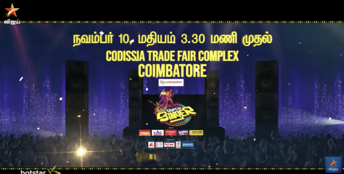 super singer 7 finale ticket and venue
