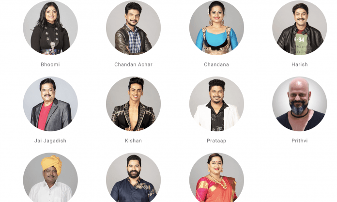 bigg boss 7 kannada voting week 5