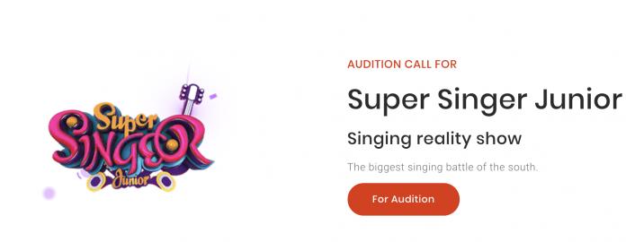 super singer junior 7 audition registration online