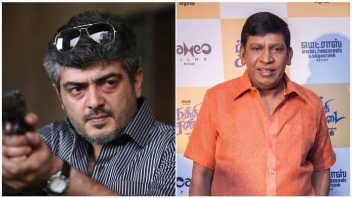 Vadivelu-Also-Joins-With-Ajiths-Valimai