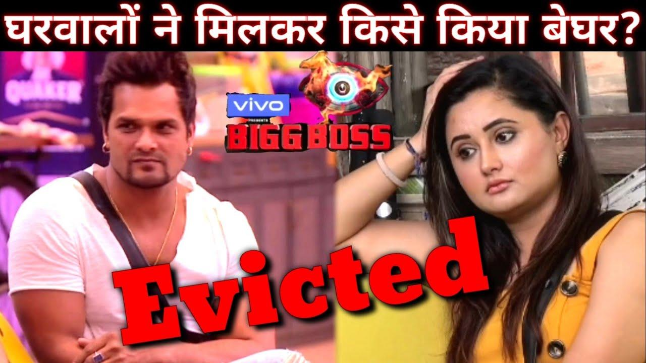Bigg Boss 13 Mid Week Eviction Who Got Evicted In