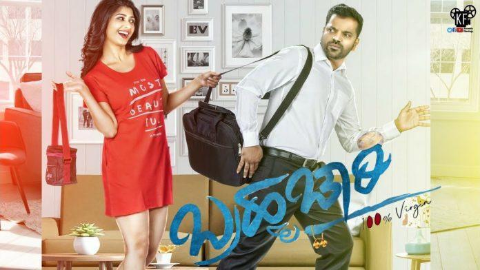 brahmachari-kannada-movie-review
