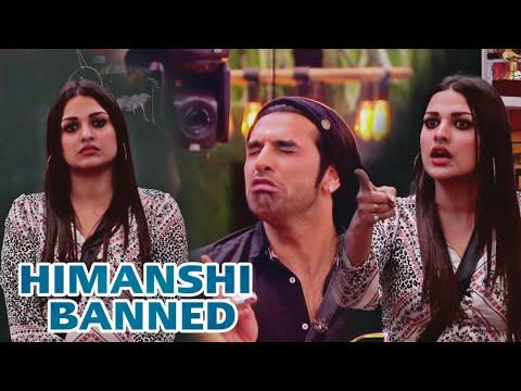 himanshi khurana captaincy cancelled