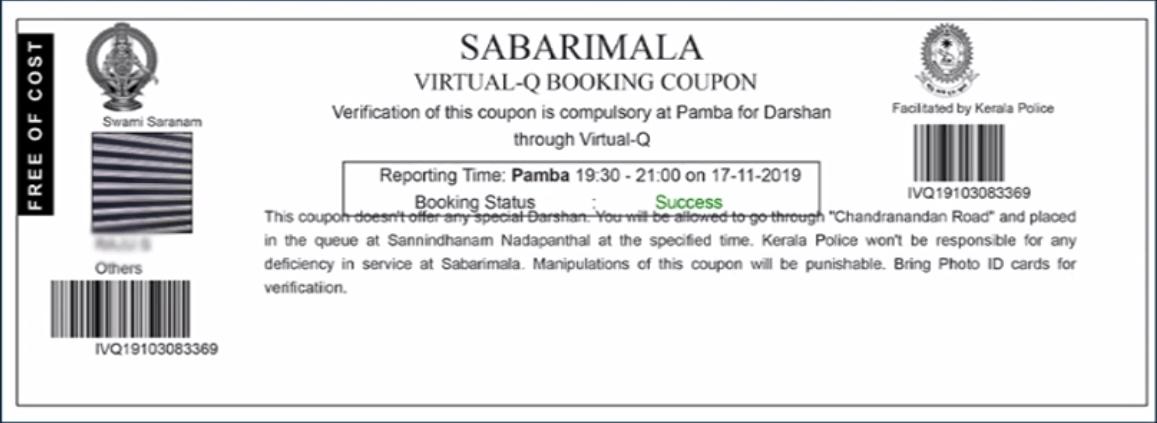 sabarimala-virtual-q-system-2019