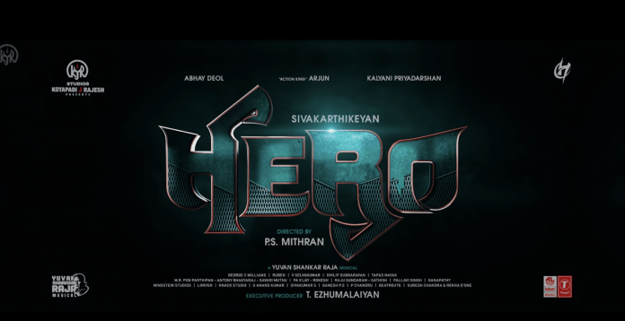 hero movie trailer