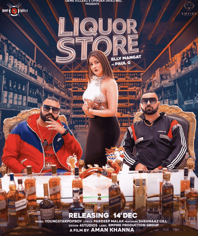 shehnaz gill liquour store video song