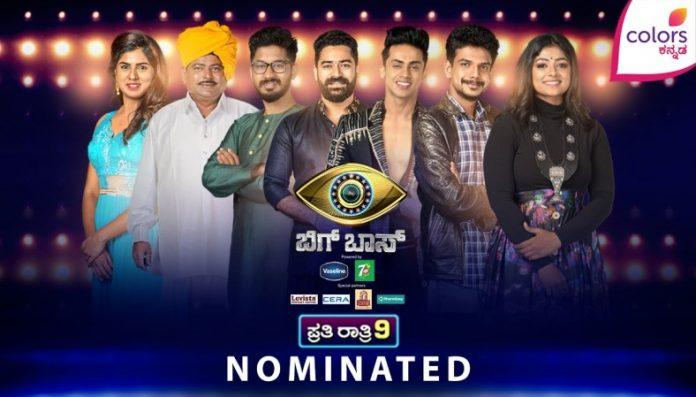 bigg-boss-kannada-nomination-week-9