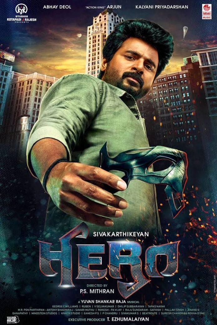 hero-movie-tamilrockers-download