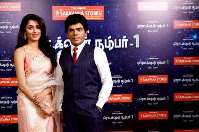 legend saravanan new movie