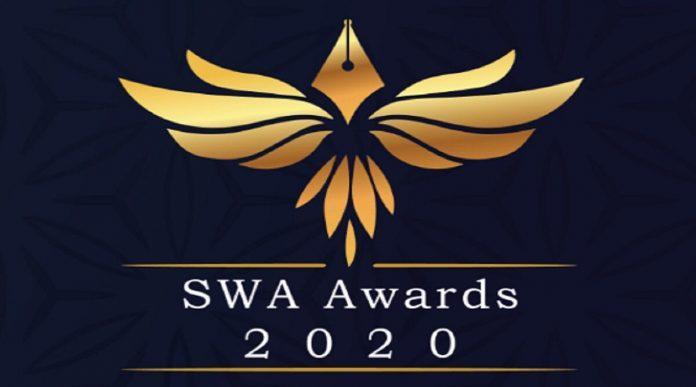 swa awards 2020