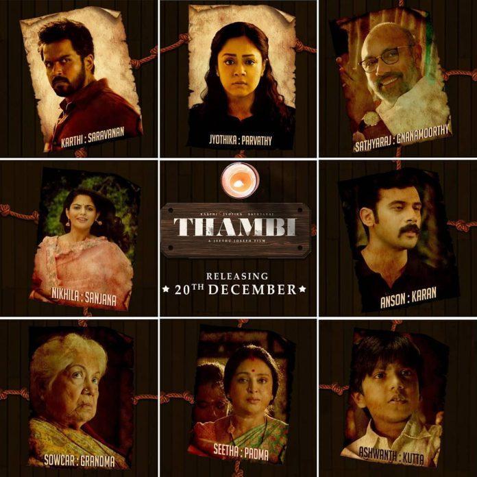 thambi movie review