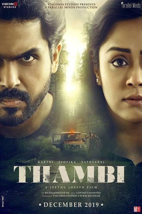 thambi-movie-tamilrockers