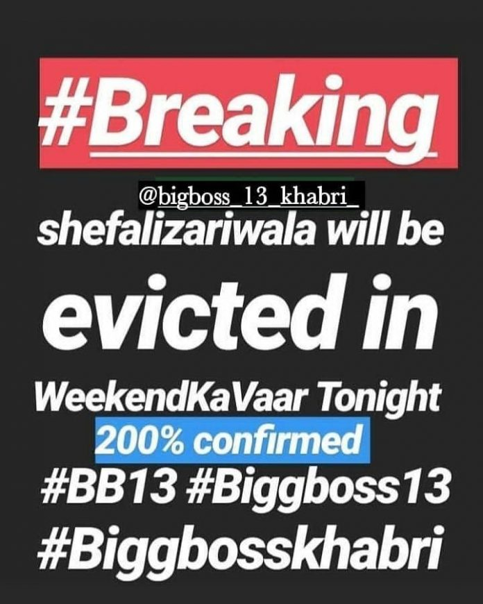 bigg boss 13 shefali jariwala eviction