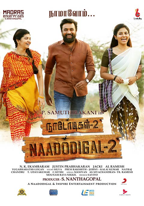 Naadodigal 2 tamilrockers