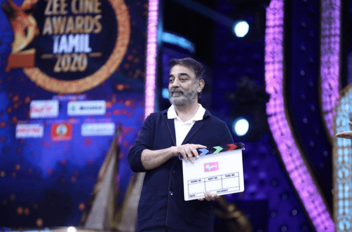 zee thirai launched by kamal hassan