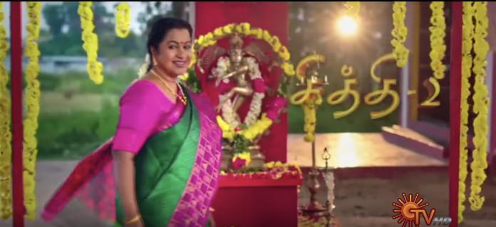 chithi 2 serial video