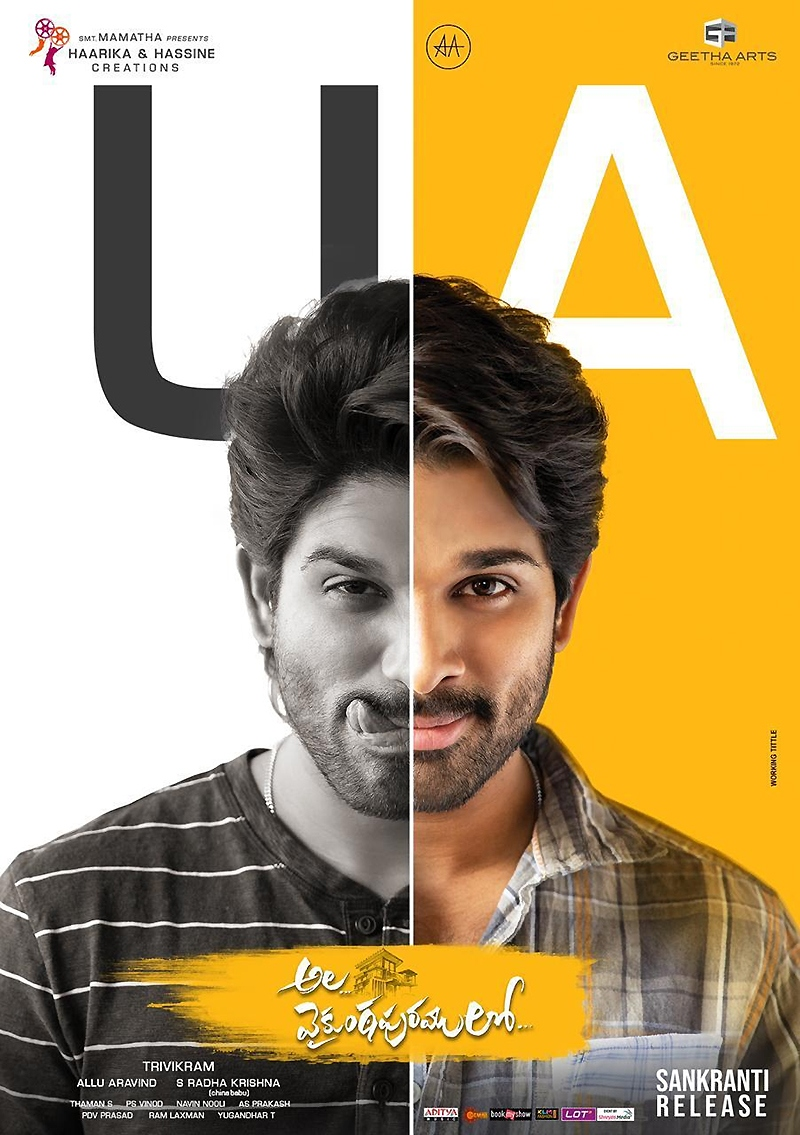 Shocking Allu Arjun And Pooja Hegde S Ala Vaikunthapurramuloo Movie Leaked Online For Download On Tamilrockers And Torrent Websites Will This Affect Box Office Collection Ala Vaikunthapurramuloo Movie Hit Or Flop Thenewscrunch