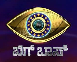 bigg boss kannada 7 voting week 13