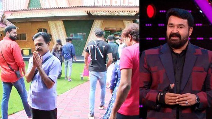 bigg boss malayalam season 2 eviction week 1