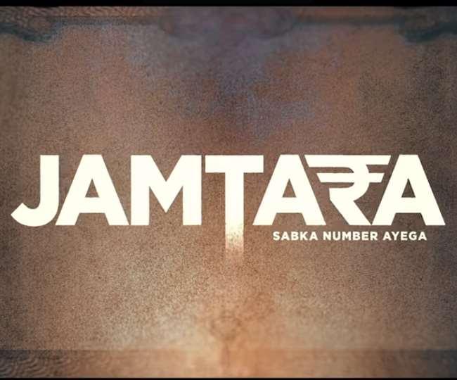 jamtara review 2020
