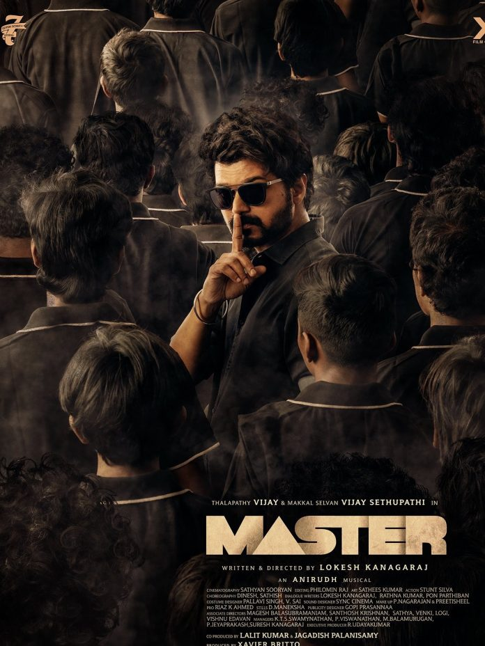 master second look poster
