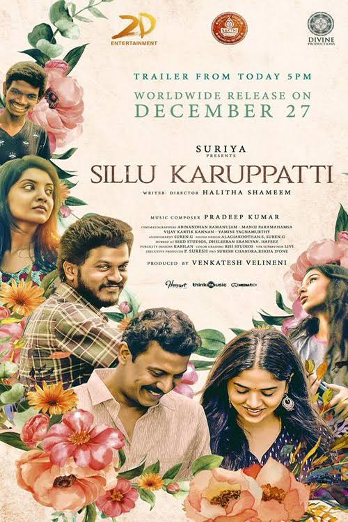 sillu-karupatti-movie