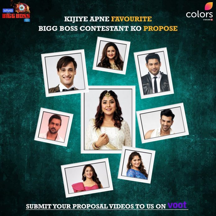 bigg boss 13 propose to your favourite contestant