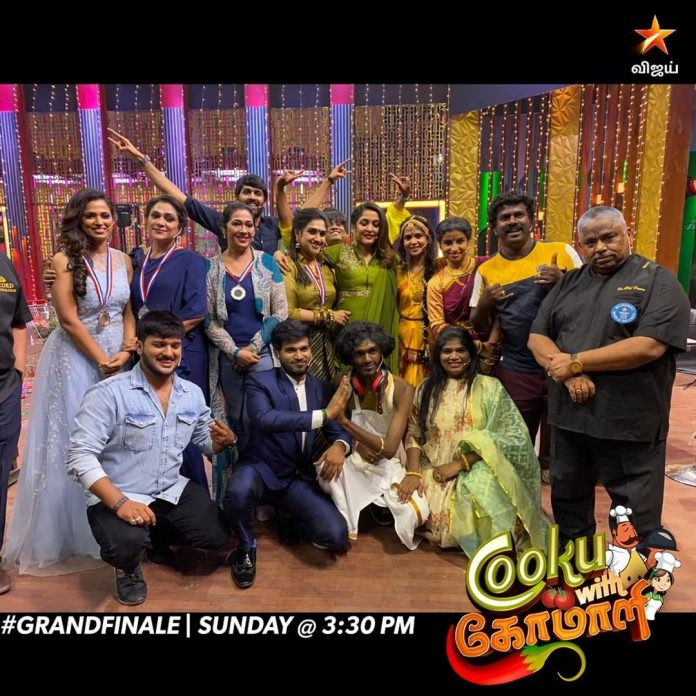 cooku with comali grand finale