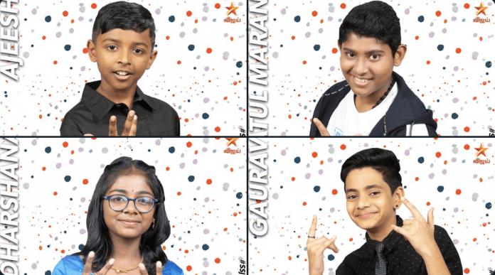 super singer junior 7 contestants