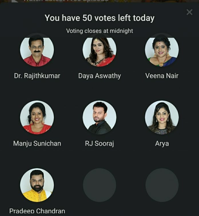 bigg boss malayalam 2 week 6 nominations