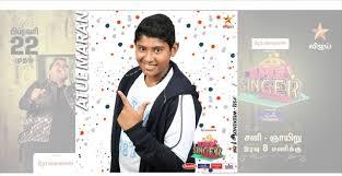 atul maran super singer junior 7