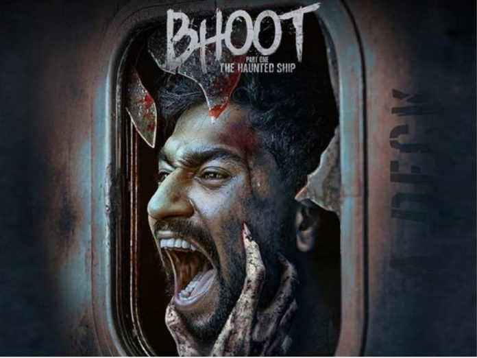 bhoot-part-one-the-haunted-ship-review-and-rating