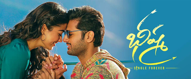 Shocking Nithin And Rashmika Mandanna S Bheeshma Movie Leaked Online For Download On Tamilrockers And Torrent Websites Will This Affect Box Office Collection Bheeshma Movie Hit Or Flop Thenewscrunch