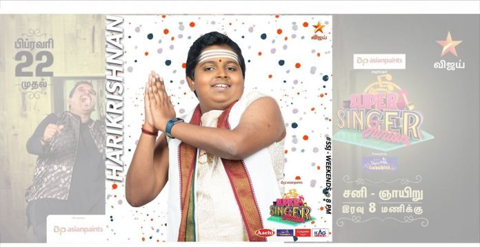 super singer junior harikrishnan