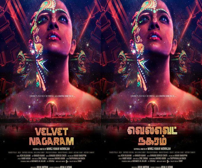 VelvetNagaram_tamilrockers