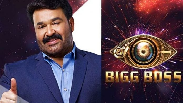bigg boss malayalam 2 cancellation