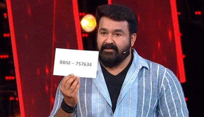 bigg boss malayalam 2 eviction week 9