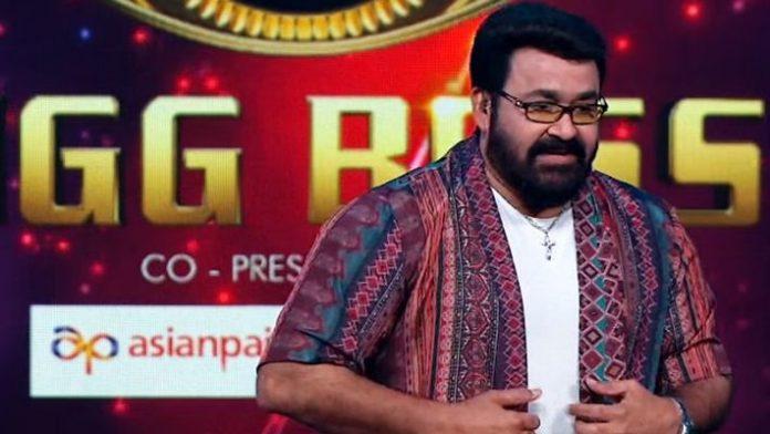 bigg boss malayalam 2 time change