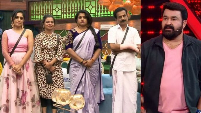 bigg boss malayalam 2 week 8 eviction
