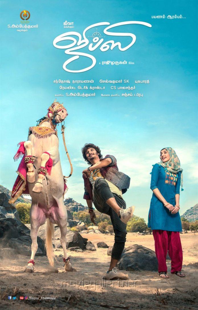 gypsy-tamil-movie-tamilrockers