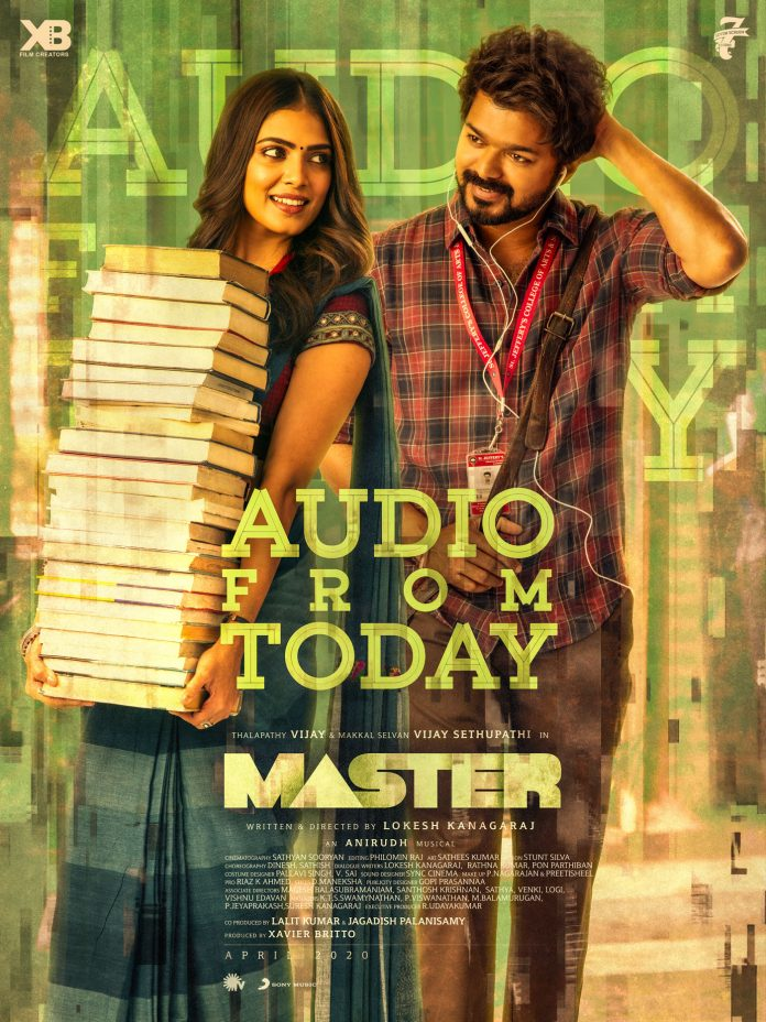 master audio launch today
