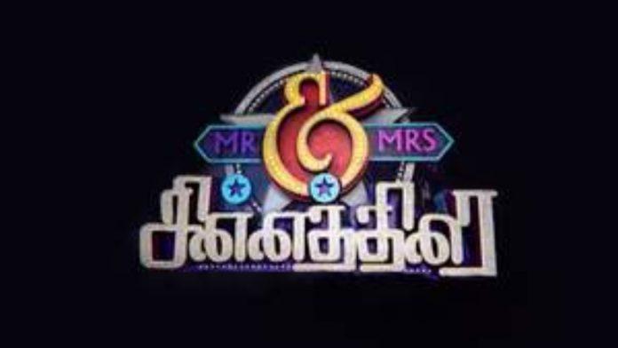 mr and mrs chinnathirai season 2 contestants