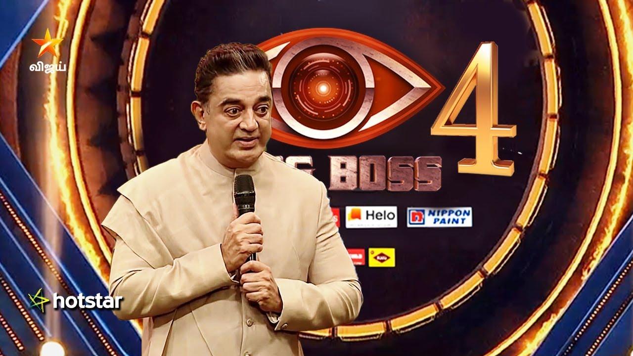 Bigg Boss 4 Tamil Contestants list