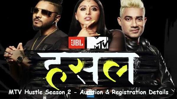 MTV-Hustle-Season-2-Auditions