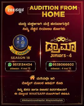 drama juniors season 4 kannada
