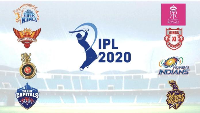 IPL 2020 hosting