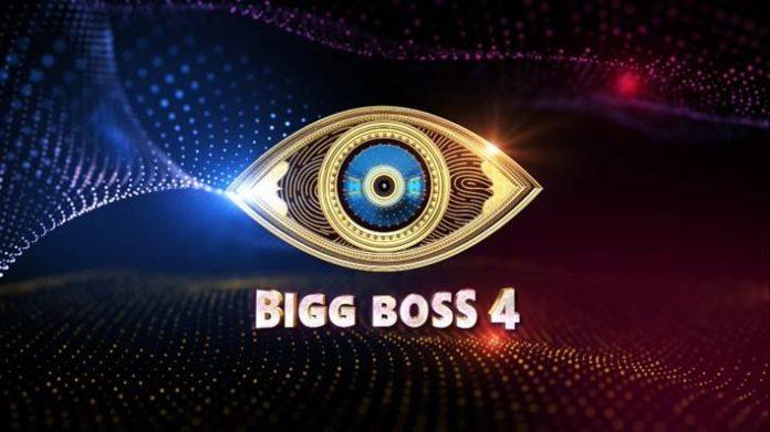 Bigg-Boss-4-Telugu-Release Date