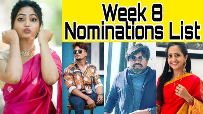 Bigg-Boss-Telugu-Season-4-Vote-Week-8-elimination