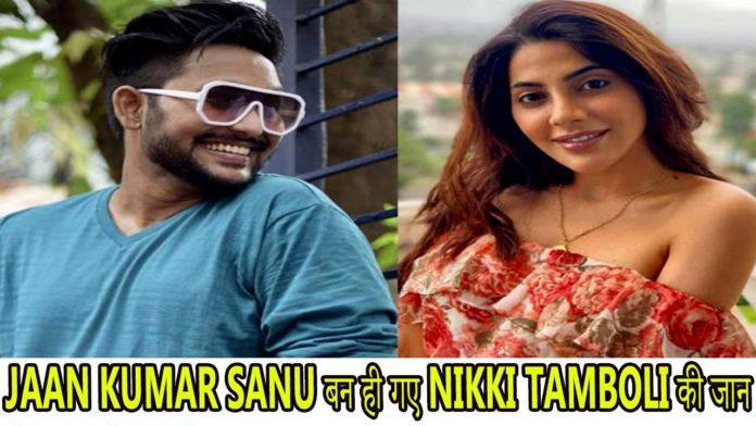 Bigg Boss 14 voting trends Jaan Kumar